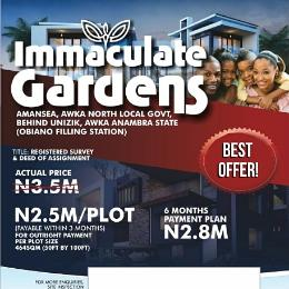 Land for sale Amansea behind Unizik Awka by Obiano filling stations.  Awka North Anambra