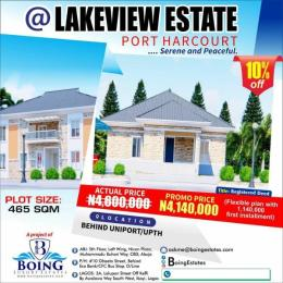 Mixed   Use Land Land for sale  Omagwa, just after the initial Port Harcourt International Airport Fence  Port Harcourt Rivers