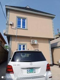 2 bedroom Boys Quarters Flat / Apartment for rent .. Magodo GRA Phase 1 Ojodu Lagos