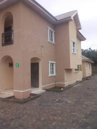 4 bedroom Detached Duplex House for rent Within an Estate at Gaduwa Gaduwa Abuja