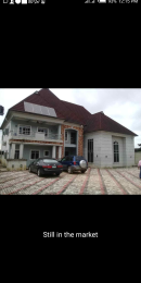 4 bedroom Detached Duplex House for sale Pearl garden estate off shell cooperative Eliozu Port Harcourt Rivers