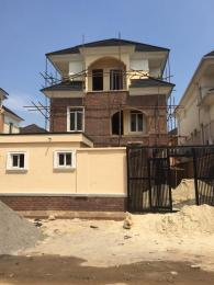 House for sale Gra Ikeja GRA Ikeja Lagos
