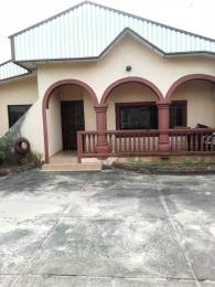 2 bedroom Terraced Bungalow House for sale ozuoba Choba Port Harcourt Rivers