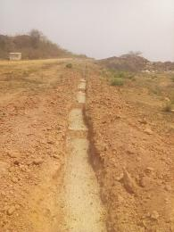 Mixed   Use Land Land for sale Babatope Obatedo Village off Ibadan - ilorin expressway road, Akinyele Area, Ibadan  Akinyele Oyo