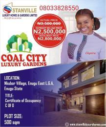 Serviced Residential Land Land for sale Emene Enugu Enugu Enugu