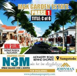 Mixed   Use Land Land for sale Behind Shoprite Monastery road Sangotedo Lagos
