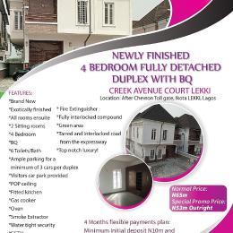 Semi Detached Bungalow House for sale chevron Lekki Lagos
