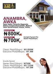 Land for sale New awka, opposite police cooperative estate, behind new government house Awka South Anambra