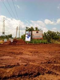 Residential Land Land for sale Sagamu Abeokuta Interchange Sagamu Sagamu Ogun