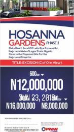 Mixed   Use Land Land for sale Eleko Beach Road, Ibeju lekki Axis of Lagos Eleko Ibeju-Lekki Lagos