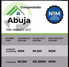 Serviced Residential Land Land for sale Gwagwalada Abuja  Gwagwalada Abuja