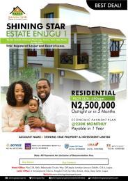Serviced Residential Land Land for sale Beside Catholic National Pilgrimage Center Akonike  Enugu Enugu