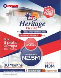 Residential Land Land for sale Ogbaku, onisha/owerri road, IMO state Owerri Imo