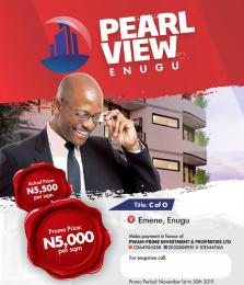 Commercial Land Land for sale Emene, Enugu Enugu Enugu