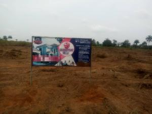 Land for sale no1 Owerri Imo