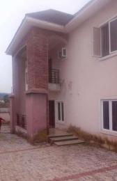 House for sale Enugu North, Enugu, Enugu Enugu Enugu