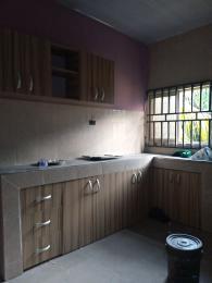 2 bedroom Flat / Apartment for rent  Alcon Road Woji Port Harcourt Trans Amadi Port Harcourt Rivers