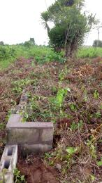 Land for rent Oke Afa Road Magboro bus stop Arepo Arepo Ogun