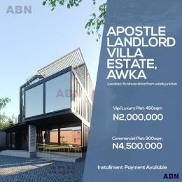 Residential Land Land for sale 5 min away from unizik Awka North Anambra