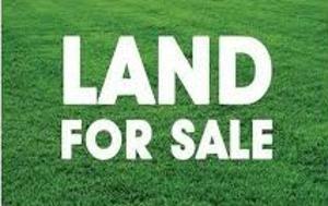 Land for sale Aso Villa Asokoro Abuja