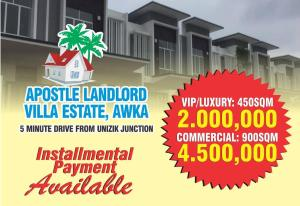 Mixed   Use Land Land for sale 5 minutes drive from UNIZIk Junction  Awka North Anambra