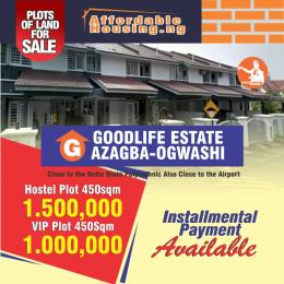 Mixed   Use Land Land for sale In the neighbourhood of Delta State Polytechnic and 15 minutes to the Airport  Asaba Delta