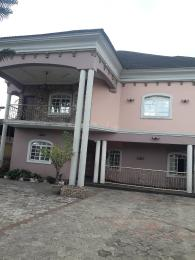 4 bedroom Detached Duplex House for rent Close to Gateway Ada George Port Harcourt Rivers