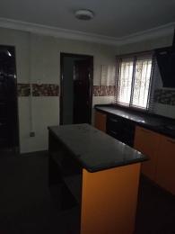 4 bedroom House for rent Magodo GRA Phase 1 Ojodu Lagos