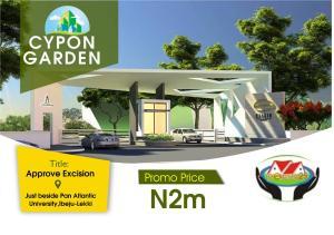 Mixed   Use Land Land for sale By Pan Atlantic University Eleko Ibeju-Lekki Lagos
