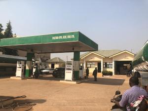 Tank Farm Commercial Property for sale Nmadi Azikiwa Way Kaduna South Kaduna South Kaduna