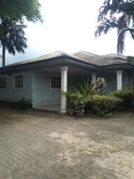4 bedroom Detached Bungalow House for sale Ada George Magbuoba Port Harcourt Rivers