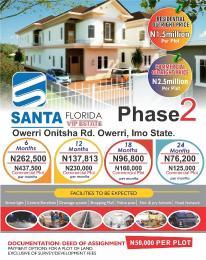 Land for sale Owerri Onitsha road Imo - 1