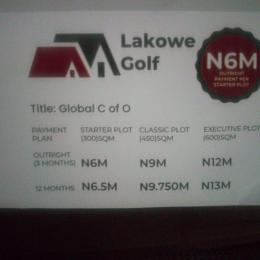Residential Land Land for sale Lakowe Golf Epe Road Epe Lagos