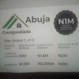Land for sale Gwagwalada Abuja Gwagwalada Abuja