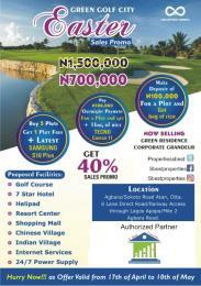 Mixed   Use Land Land for sale Otta Agbara Agbara-Igbesa Ogun