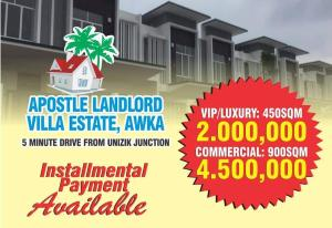 Residential Land Land for sale 5 Minutes drive from UNIZIK JUNCTION Awka North Anambra