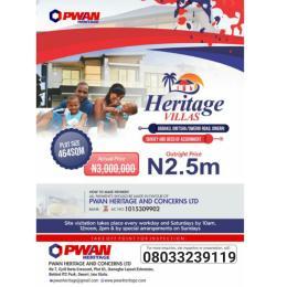 Residential Land Land for sale Owerri-Onitsha Road Owerri Imo