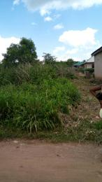Land for sale Olomore Town,  Abeokuta Ogun
