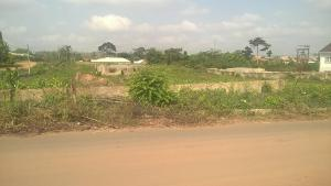 Land for sale champion area on tarred rd Akure Ondo