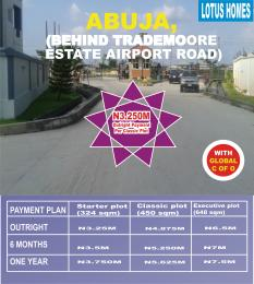 Mixed   Use Land Land for sale Behind Trademoore Estate, Airport Road Wuse 1 Abuja
