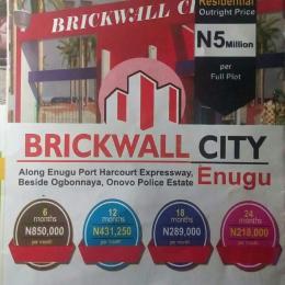 Land for sale Port Harcourt expressway Nkanu Enugu