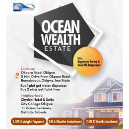 Residential Land Land for sale Okpara Road Okigwe,  Roundabout Okigwe Imo State. Okigwe Imo