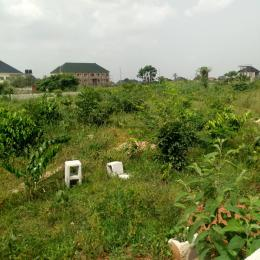 Industrial Land Land for sale PORT HARCOURT ROAD Owerri Imo