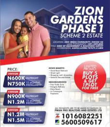 Mixed   Use Land Land for sale Oko Imedu Community Owode Ise Free Trade Zone Ibeju-Lekki Lagos