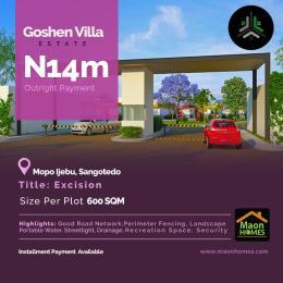 Mixed   Use Land Land for sale Mopu ijebu  Monastery road Sangotedo Lagos