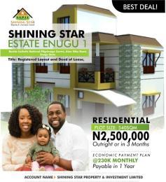 Land for sale Beside Catholic National Akor Nike Road  Enugu Enugu