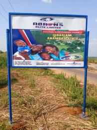 Serviced Residential Land Land for sale Mbariam After Coscharis Rice Mill Opposite Odumegwu Ojukwu University First Gate Anambra Anambra