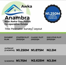 Residential Land Land for sale New Awka Opposite Police Corperative Estate  Awka South Anambra