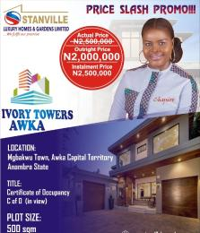 Residential Land Land for sale .. Anambra Anambra