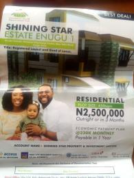 Serviced Residential Land Land for sale Beside Catholic National Pilgrimage Center Akor Nike Road Enugu Enugu